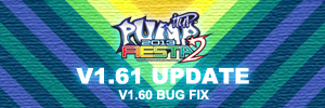 Pump It Up 2013: Fiesta 2 Ver. 1.61
