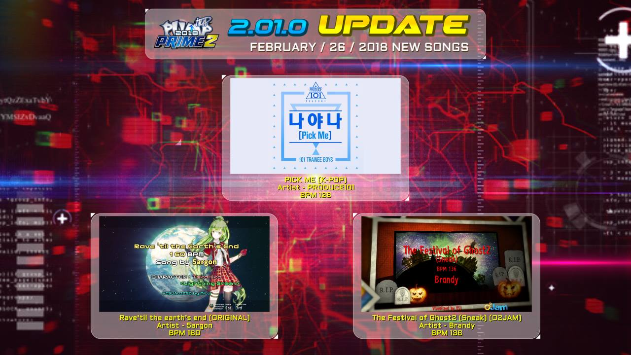 Pump It Up: PRIME 2 Ver. 2.01