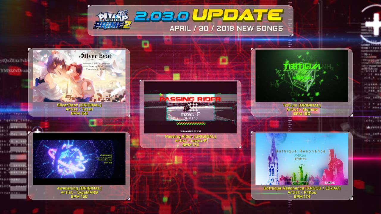 Pump It Up: PRIME Ver. 2.03