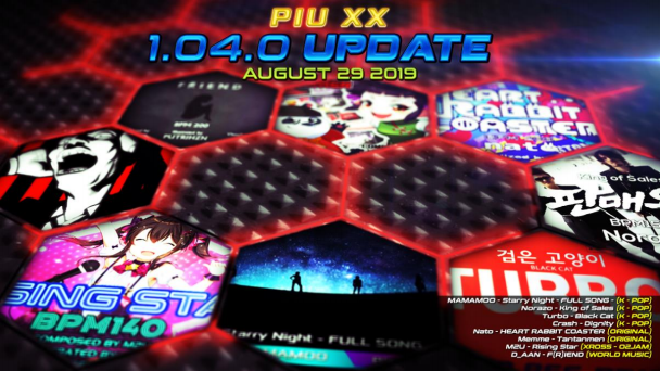 Pump It Up: XX Ver. 1.04