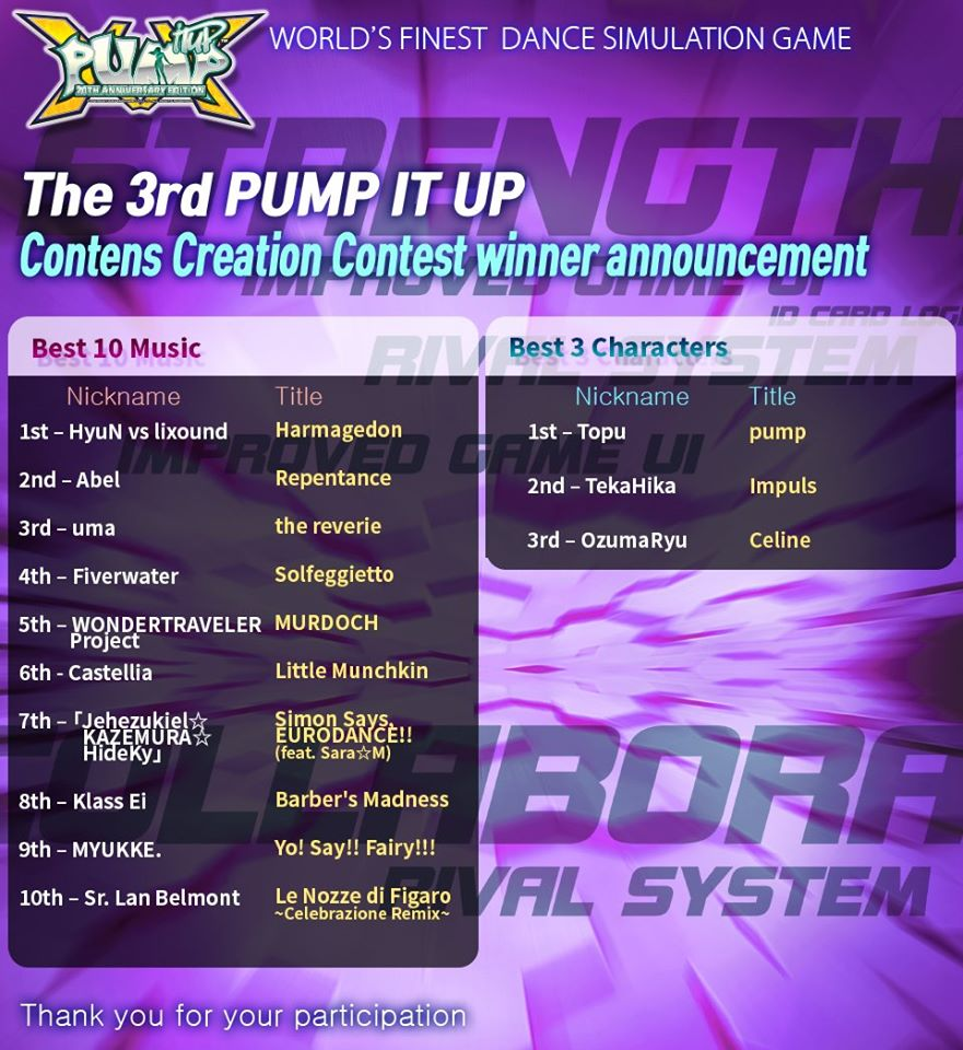 The 3rd PUMP IT UP Contents Creation Contest