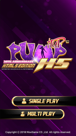 Pump It Up: H5 - HTML 5 Edition