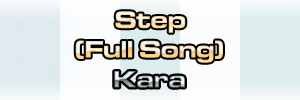 Step (Full Song)