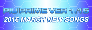 Pump It Up: PRIME Ver. 1.15