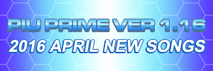 Pump It Up: PRIME Ver. 1.16
