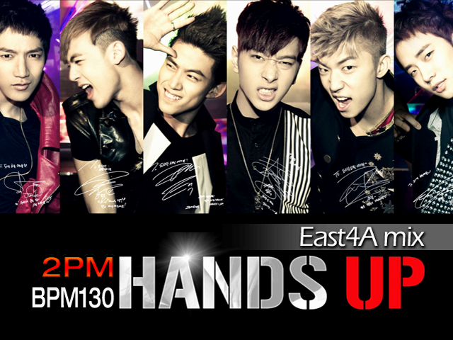 Hands Up (East4A Mix)