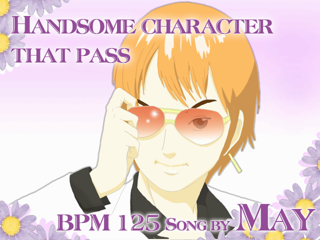 Handsome Character That Pass